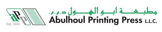 Abulhoul Printing Press